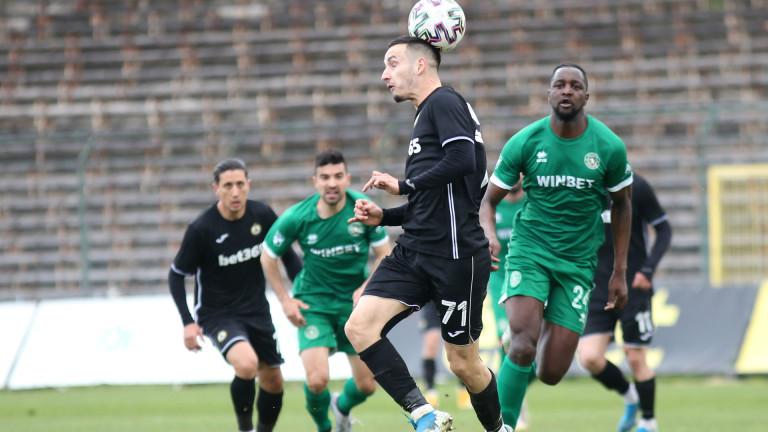 Славия - Ботев (Враца) 0:2, страхотен гол на Домовчийски
