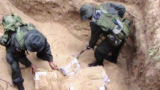 5 тона кокаин залови полицията в Колумбия