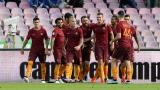 Нова контузия за ас на Рома