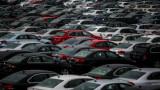 Какво означава пазарният клас на автомобилите