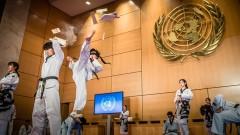 Слави Бинев и таекуондисти вилняха в централата на ООН