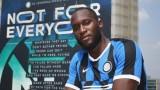 Лукаку: Искам да мисля за футбол и да помагам на отбора ми