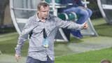 Павел Върба се чуди на кои централни бранители да заложи срещу Динамо (Брест)
