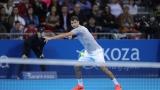Григор Димитров отказа участие в силен турнир