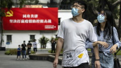 Китай отхвърли изследване, че коронавирусът се е появил през август