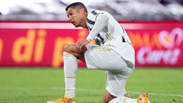Манчестър Юнайтед със закъсняла оферта за Роналдо