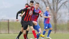 Локо (София) с изразителен успех над тим от Трета лига
