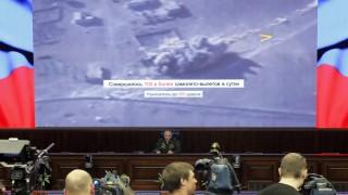 Инцидент между Русия и САЩ в небето над Сирия