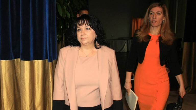 България трябва да работи за възможността за търсене на свързаност