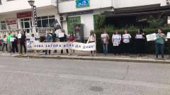 Протестиращи се блокираха в сграда на РИОСВ-Стара Загора