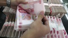 Китай наля в банковата си система $101 милиарда