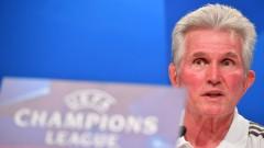 Хайнкес: Ако искаме да спечелим Шампионската лига, трябва да подобрим доста неща