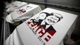 """Ким Чен-ун """"загрява"""" преди срещата с Тръмп с официална визита във Виетнам"""