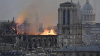 """Френски милиардери обещаха €400 милиона за """"Нотр Дам"""""""