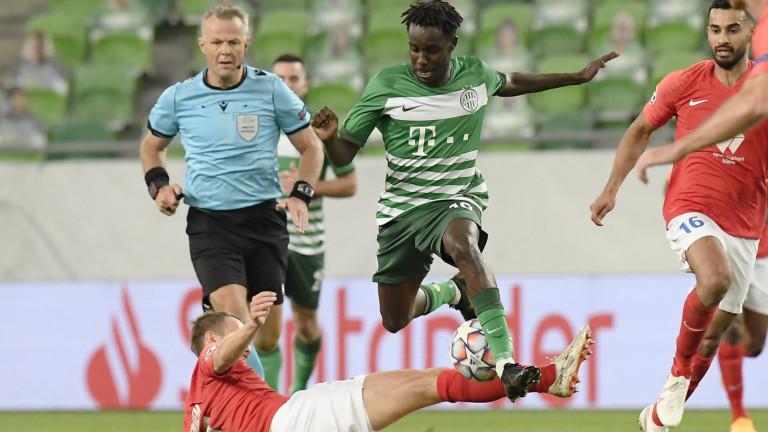 Ференцварош влезе в групите на Шампионската лига след 25-годишно чакане