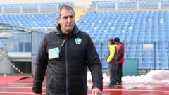 Димитър Димитров-Херо: Това може да се случи на всеки отбор, но изведнъж се разболяха 13 човека
