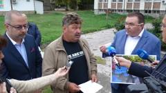 Симпатизант на БСП получил призовка след мероприятие на ГЕРБ в Стражица