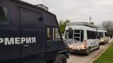 Жандармерия и полиция в Болярино, близки на прегазен крадец плашат с отмъщение