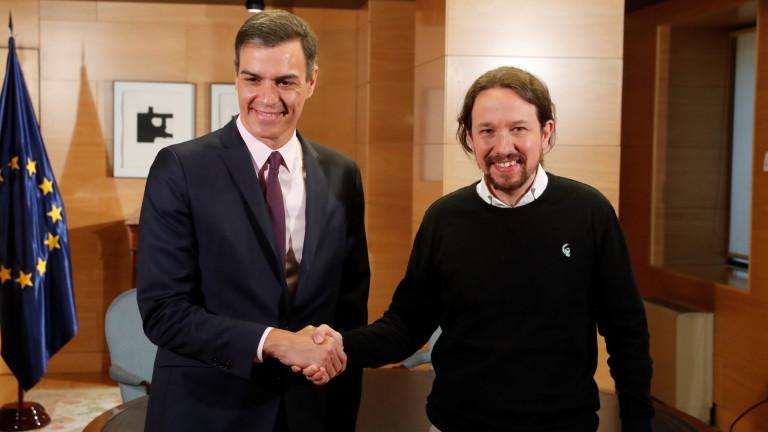 Социалистите и крайната левица в Испания си сътрудничат за съставянето на правителство