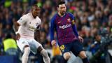 Барселона - Манчестър Юнайтед 3:0 (Развой на срещата по минути)