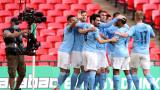 Манчестър Сити спечели Купата на лигата на Англия след пестелива победа над Тотнъм