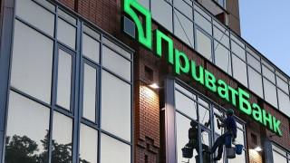 Най-голямата банка в Украйна съди Pricewaterhouse Coopers за $3 милиарда