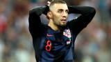 Реал (Мадрид) отказа да продаде свой играч на Атлетико