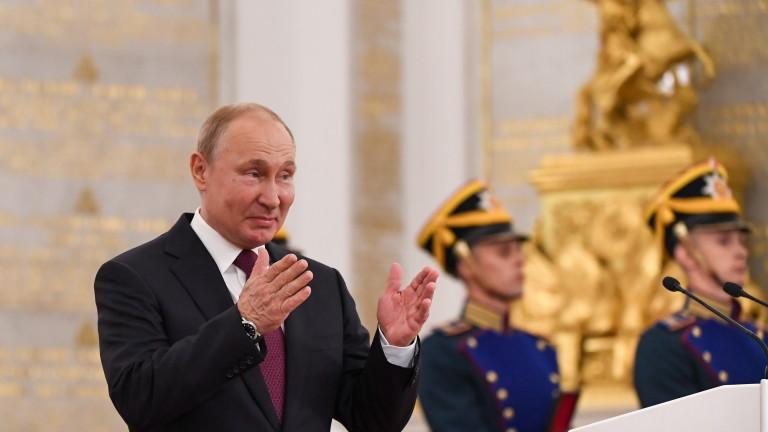 Отношенията между Москва и Вашингтон продължават да се влошават, предупреди Путин