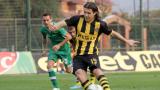 Ето кога Иван Цветков се връща във футбола