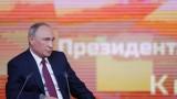 "САЩ ги тресе ""шпиономания"" спрямо Русия, отсече Путин"