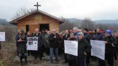 Жители на разложкото село Баня скочиха срещу депото за отпадъци