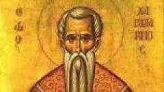 На 10 февруари почитаме Св. Харалампий и Св. Валентина