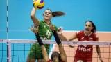 Волейболистките с трудна, но много важна победа срещу Чехия