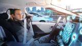 Автономните коли са бъдещите публични домове