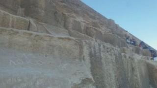 """Българи се """"разписаха"""" и върху Хеопсовата пирамида"""