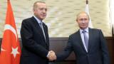 Наистина ли Русия и Турция се отказват от долара във взаимната търговия?