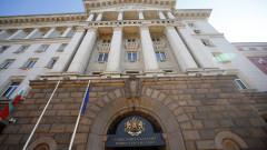 Министерският съвет прие нова Наредба за антидопинговата дейност