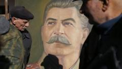 Внукът на Сталин умря на улицата в Москва