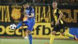 От Левски потвърдиха официално новината на ТОПСПОРТ: Жорди Гомес вече не е футболист на клуба