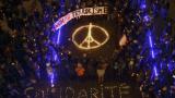 Един от терористите в Париж е преминал през балканския път на бежанците