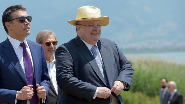 Гърция предупреждава Русия за