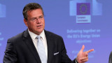 ЕК и Швейцария без напредък за нов партньорски договор