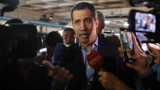 В битка за над $1 млрд. в злато Британия избра Гуайдо пред Мадуро за президент на Венецуела