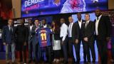 Барселона официално представи Усман Дембеле
