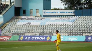 Дунав се отказва от Втора лига