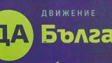 Законопроектът за Черноморието бил в полза на близки до властта строители