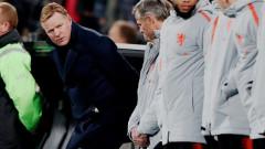 Роналд Куман: Бяхме перфектни срещу Франция