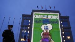 """30 г. затвор за основните заподозрени за нападението срещу """"Шарли ебдо"""""""