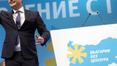 Макар и неколцина, влейте се в ББЦ, призова Бареков НДСВ