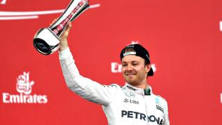 Нико Розберг спечели дебютното издание на Гран При на Европа